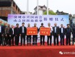 深圳市兴国商会助力捐赠兴国曙光救援队