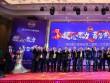 深圳市兴国商会2018年年会在希尔顿逸林酒店隆重举行